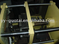 PE hollow forming machine