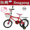 HP-10044 Kids Favorite China Children Bicycle