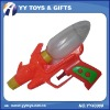 Water gun & suitable for candy toy