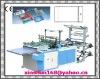 RQL-600-1000 Computer Heat Cutting Bag Making Machine(Xin Shun)