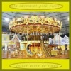 [TATA] amusement park rides -- double floor carousel