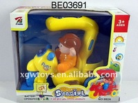 B/O Universal Cartoon Motorcycle With Light & Music
