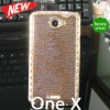 Luxury PU Case for HTC ONE X Case