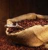 100kg coffe jute bags
