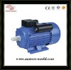 YCL series single-phase capacitor start induction electric motor