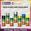 Aerosol Paint, Full Series Spray Paint, Acrylic Basis Paint 400ml