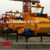 2012 New type powerful concrete mixing machine