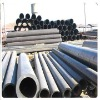 API precision seamless steel pipe