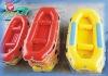 inflatable drift boat/banana boat