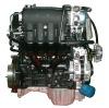 2.0L 4-Stroke gasoline Moottori