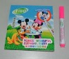 kids drawing book with color wonder