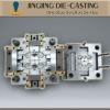 Aluminum casting mould, die casting mould, precision mould