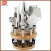 DCJB2014X-T3 BestSource wooden block set names of kitchen utensils