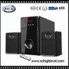 Hot Selling USB/ SD 2.1CH audio speaker system