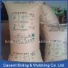 high strength water proof mutli layer kraft paper dunnage air bag