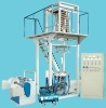 TL-A Series High and Low Pressure Film Extrusion Machine