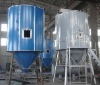 High Speed Centrifugal Spray Dryer (LPG)