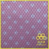 3D air mesh fabric material for pet cloth