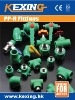 pipes fittings ppr