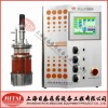 CELL CULTURE BIOREACTOR WITH CENTRIGUAL LIFTER