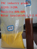 Free sample ferric sulphate chloride for sewage water treatment;water treatment chemical agent 86 15238658810