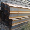 Q235B Q345 S235JR I beam steel bar
