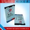 Unicomda BL-5J Li-Ion Mobile phone Battery for Nokia Phones