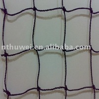 we offer single knot net,square mesh net,plastic net