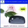 new style branded wireless mouse
