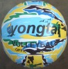 official volleyball size of no.5 ,260-280g