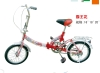 mini Folding bicycles