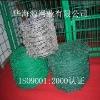 barbed wire galvanized razor barbed wire(factory)