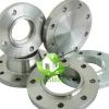 aluminum welding neck flange
