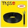 signal cable, speaker parts, sound equipment, audio cable, speaker cable