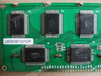 (LCD) LMG6381