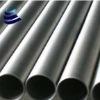 titanium pipe price
