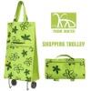 YH0102-3 Trolley luggage bag