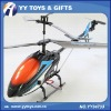 Hot selling! 75cm 3.5ch large rc helicopter with gyro
