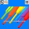 Environment-friendly PE heat shrinkable tube