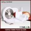 1/5HP(150W)&6.5''(170mm) Plastic Foldable Meat Slicer 1A-FS101