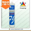 Construction Acrylic acid sealant