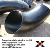 large diameter seamless carbon steel pipe fitting