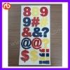 Custom sticker printing sheet