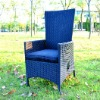 All-inclusive of new aluminum rattan chair, the seat back can be adjusted freely