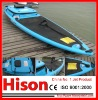 2012 Hot Sale Jetboard (300cc 4 stroke)
