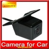 2012 Hot and top quality Universal auto backup camera