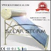 Solar Storm 2012 latest sell well solar water heater