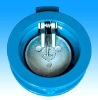 Single Plate Wafer Swing Check Valve