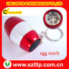 mini torch flash light keyring gift