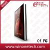 Super thin full HD LCD media players